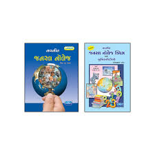 amazon in buy navneet general knowledge book online at low prices