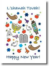 just mishpucha new year cards rosh hashanah