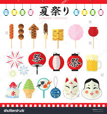 set japan summer festival icons flat stock vector 674059516