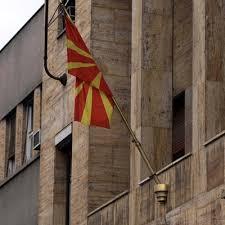 """Έγραψε ως """"Μακεδονία"""" τα Σκόπια, από ...λάθος,  ο ΟΗΕ!"""