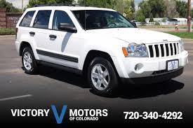 view inventory victory motors of colorado