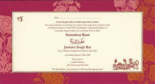 indian wedding invitation card wedding invitation template indian wedding invitation design