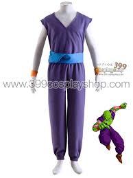 Dragon Ball Halloween Costumes Piccolo Cosplay Costume Dragon Ball Costumes