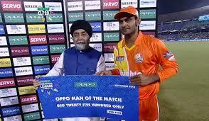 mohammad hafeez biography pakistani cricket players biography wallpapers mohammad hafeez