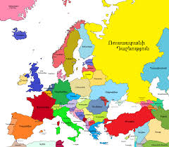 map of europe file europe s political map armenian png wikimedia commons