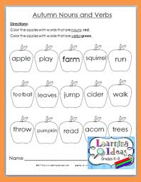 free autumn nouns u0026 verbs coloring worksheet first grade free