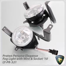 fog light without wire u0026 switch u002710 fo end 4 5 2018 4 15 pm