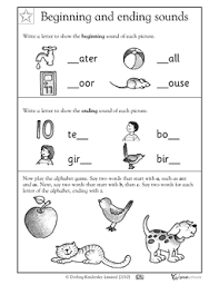 fun worksheets for 1st grade free worksheets library download