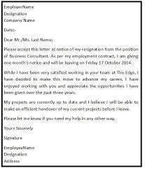 resignation letter how to write a resignation letter even when