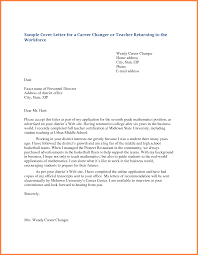 Examples Of Good Covering Letters For Job Applications Example Of A Good Cover Letter For A Job Choice Image Cover