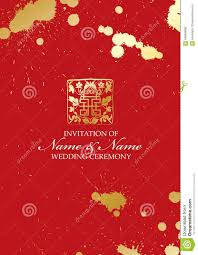Invitation Card Stock Chinese Paper Cut Style Wedding Invitation Card Template Stock