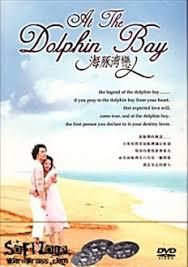 Chuyện Tình Biển Xanh At The Dolphin Bay