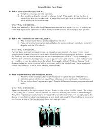 sample essay of myself essay forums
