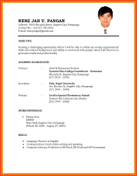 application resume format admission resume sle sle of resume format for