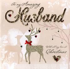 card for husband wonderful husband luxury boxed christmas card cards kates