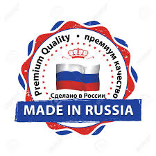 Russian Flag Colors Made In Russia Premium Quality Translation Of The Russian Text