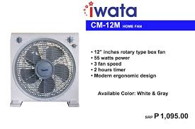 electric fan box type colent marketing philippines inc product categories electric fan