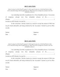 resume templates word accountant general kerala gpf closure bill kerala govt employes application for pf