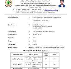 resume format pdf for pharmacy freshers resume fascinating mca fresherme format download for freshers doc