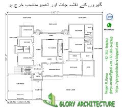 1 5 kanal pakistan house plan 2 kanal pakistan house plan 90x100