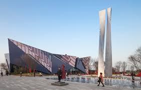 Nicholas Lee Architect by Zhengzhou Tag Archdaily