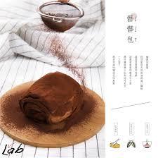 騅ier de cuisine blanco lab 高醫 kaohsiung