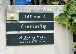 cours de cuisine chiang mai c est moi qui l ai fait où suivre un cours de cuisine