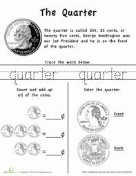 learn the coins the quarter worksheet education com