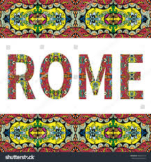 rome decoration hand rome sign tribal ethnic ornament decorative stock vector 300647219