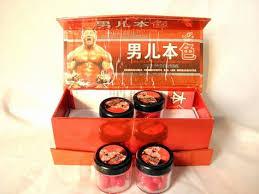jinqiangbudao jinqiangbudao pills best chinese sex pills