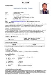 Best Resume Format For Uae by Sample Resume Format Nurses Philippines Corpedo Com