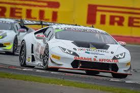 Lamborghini Huracan Lp620 2 Super Trofeo - in 2016 the blancpain super trofeo returns on 17 tracks