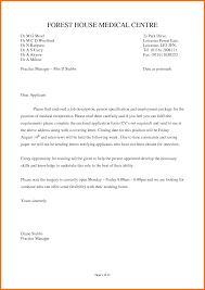 11 application for internship medical letter kozanozdra