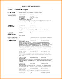 Forklift Resume Sample 10 Retail Resume Sample Forklift Resume