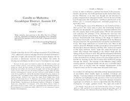 quotes by mahatma gandhi in gujarati pictures mahatma gandhi essay drawing art gallery