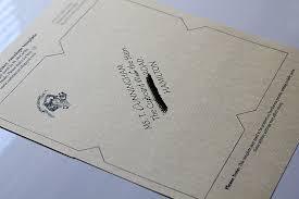 mao inthason diy harry potter hogwarts acceptance letter for