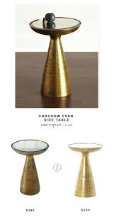 West Elm Bedside Table Tray Side Table West Elm West Elm Martini Side Table Silver West