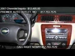 2007 Chevy Impala Interior 2007 Chevrolet Impala 3 5l Lt For Sale In Rogersville Mo Youtube
