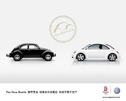 volkswagen china volkswagen print advert by dmg cars ads of the world