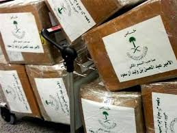 What Tree Is On The Lebanese Flag The Saudi Prince Caught Up In A Drugs Bust Is Lucky It Happened In