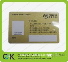 Membership Cards Design Id Card Design Psd Id Card Design Psd Suppliers And Manufacturers