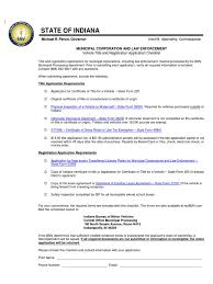 municipal and law enforcement title and registration packet
