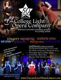 college light opera company music pro news auditions for the college light opera company