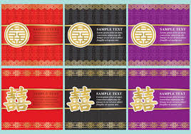 Wedding Invitation Cards Free Chinese Wedding Invitation Card Vector Free Download Matik For