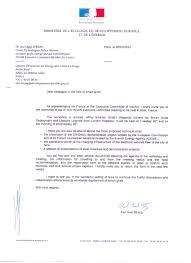 sample invitation letter for visa sample invitation letter for visit visa to uae wedding