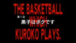 episodes kuroko no basuke wiki fandom powered by wikia