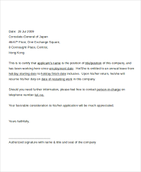 Exle Letter Request Annual Leave vacation leave request letter sles besik eighty3 co