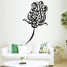 Wall Accessories Group Online Get Cheap Islamic Sticker Mashaallah Aliexpress Com