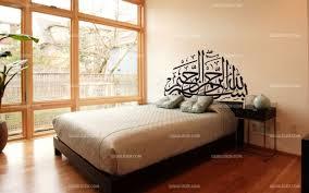 chambre islam stickers islam pour créer une décoration murale orientale dans