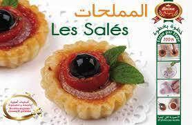 cuisine samira gratuit telecharger le livre de madame samira de patisserie recette